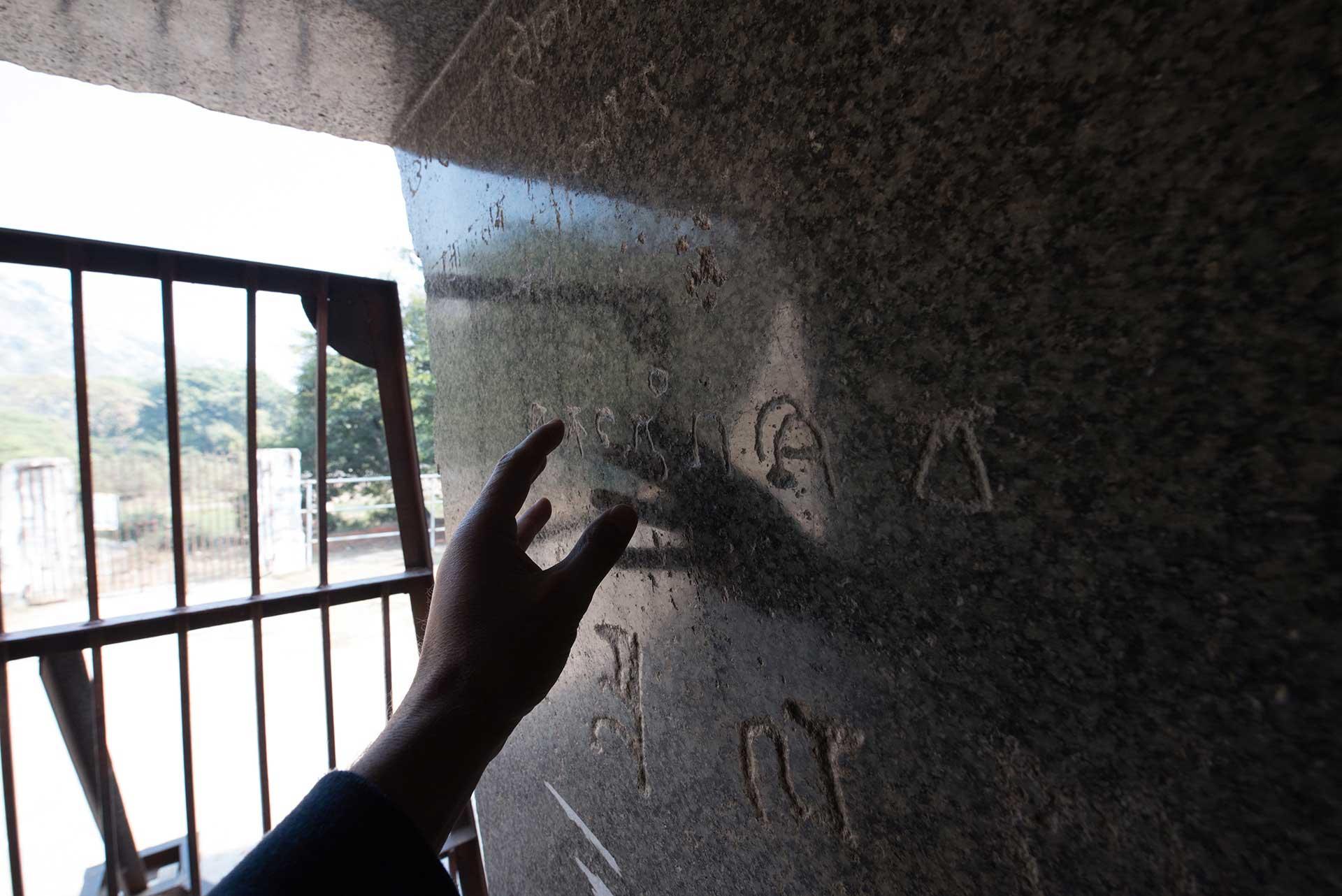 Barabar-BAM-film-granit-miroir-pyramide-inde-yoga-archeologie-02