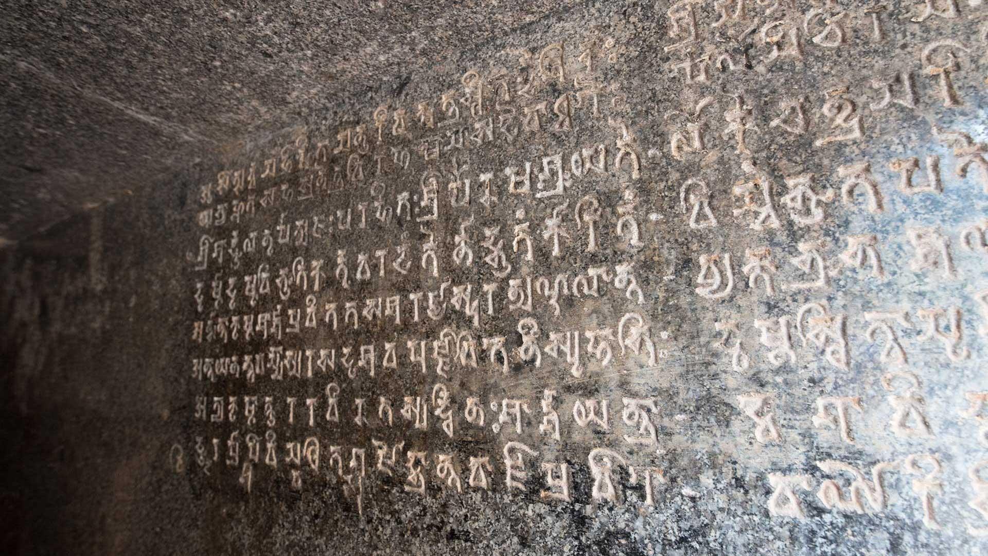 Barabar-BAM-film-granit-miroir-pyramide-inde-yoga-archeologie-livre-11b
