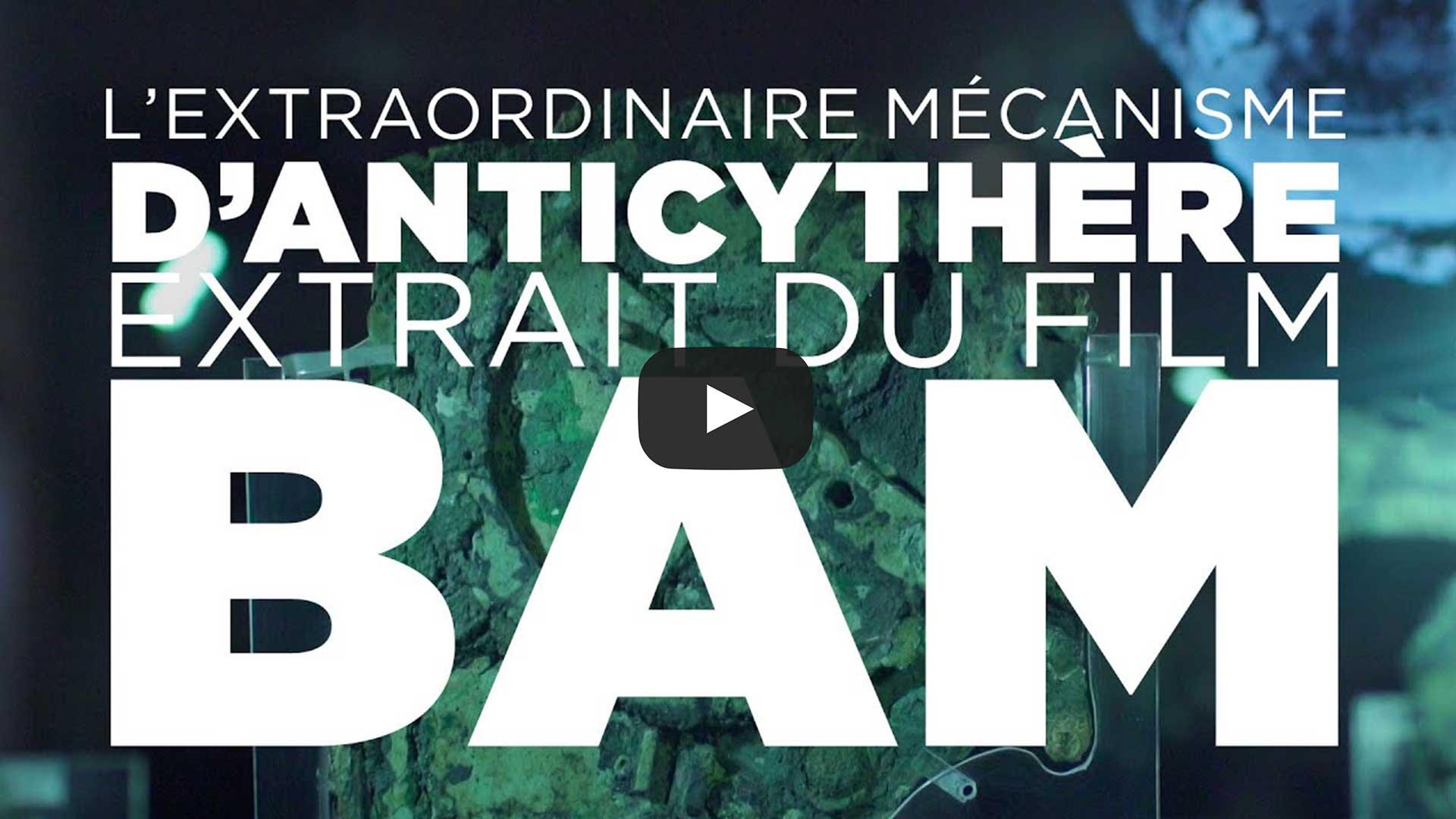 BAM-machine-anticythere-lrdp